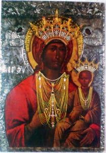 icona Madonna della Salute